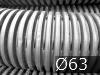 Двухслойные дренажные трубы  ?63мм